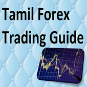 Tamil Forex Trading Guide icon