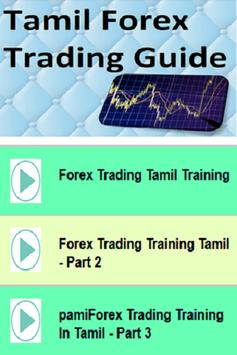 Tamil Forex Trading Guide poster