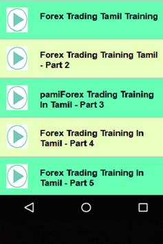 Tamil Forex Trading Guide screenshot 1