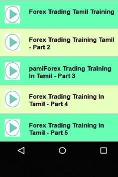 Tamil Forex Trading Guide screenshot 7