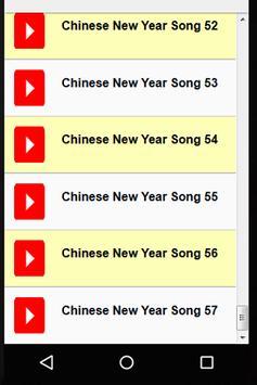 Chinese New Year Songs screenshot 1