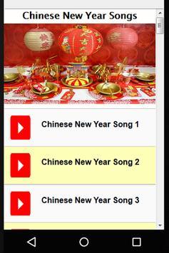 Chinese New Year Songs screenshot 2