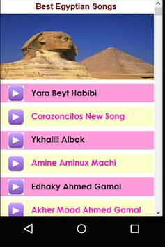Best Egyptian Songs screenshot 4