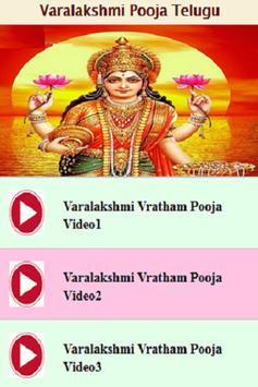 Telugu Varalakshmi Pooja and Vrat Guide poster