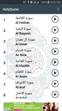 Holy Quran in Urdu Translation screenshot 1
