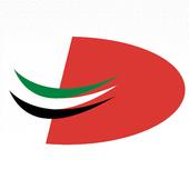 DGEP Activities icon
