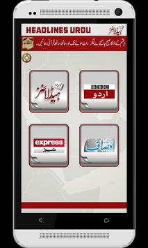 Headlines Urdu:اردوہیڈلاینز poster