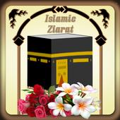 Islamic Ziarat icon