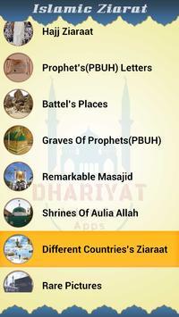 Islamic Ziarat apk screenshot