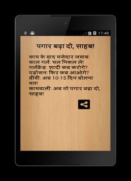 Dhasu Nonveg Jokes apk screenshot
