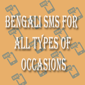Bengali SMS For All Types of Occasions in Bangla icon