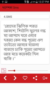 Bengali SMS For All Types of Occasions in Bangla screenshot 2