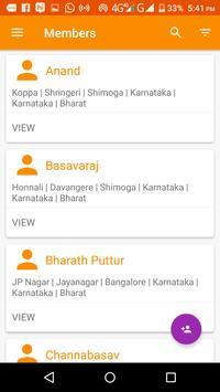Samartha Bharata screenshot 1