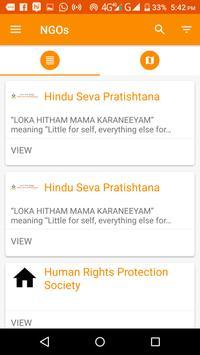 Samartha Bharata screenshot 2
