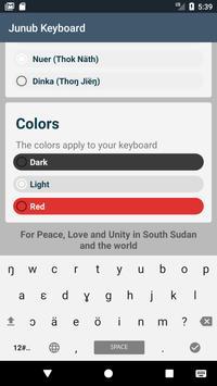 Nuer Keyboard screenshot 5