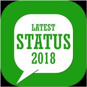 Status 2018 icon