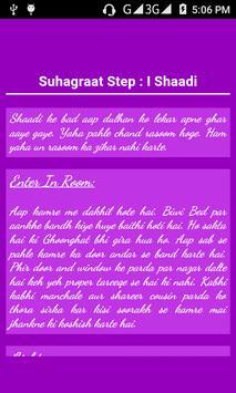 Suhagrat Tips apk screenshot
