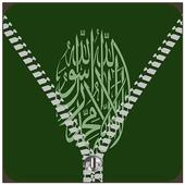 Allah Zipper Lock Screen icon