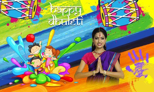 Dhuleti Photo Frames HD screenshot 11