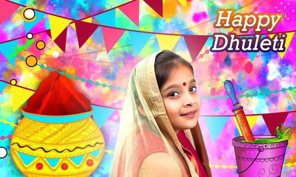 Dhuleti Photo Frames HD screenshot 12