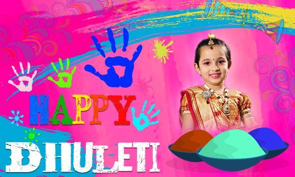 Dhuleti Photo Frames HD screenshot 13