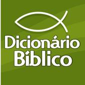Dicionário Bíblico आइकन