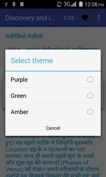 Avishkar Kunji apk screenshot