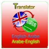 Dictionary Arabe-English icon