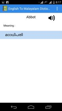 English Malayalam Dictionary screenshot 2