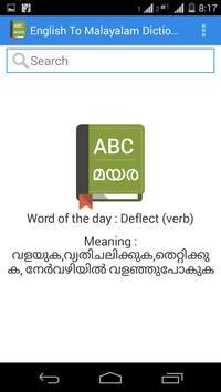 English Malayalam Dictionary screenshot 8