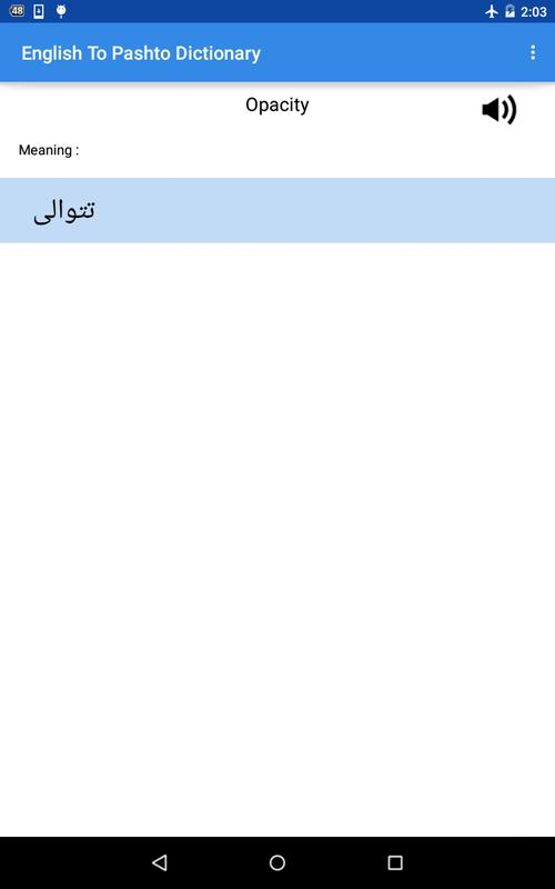 English to pashto translation free download