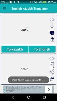 English kazakh Translator screenshot 2