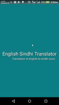 English Sindhi Translator poster