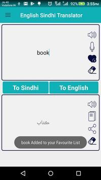 English Sindhi Translator screenshot 2