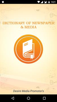 Dictionary Of Newspaper &Media poster