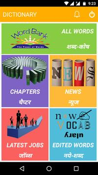 Dictionary Of Newspaper &Media apk screenshot