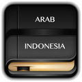 Kamus Arab Indonesia Offline