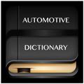 Automotive Dictionary Offline