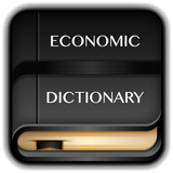 Economic Terms Dictionary