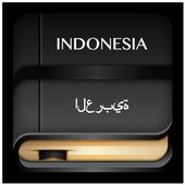 Kamus Indonesia Arab Offline icon