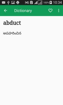 Telugu Dictionary Offline screenshot 2