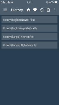 Bangla Dictionary screenshot 7