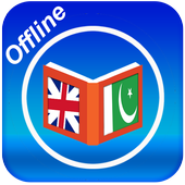 English Dictionary ( Learn english) icon