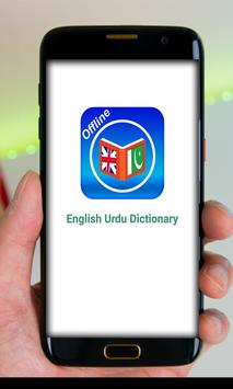English Dictionary ( Learn english) poster