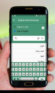 English Dictionary ( Learn english) screenshot 3
