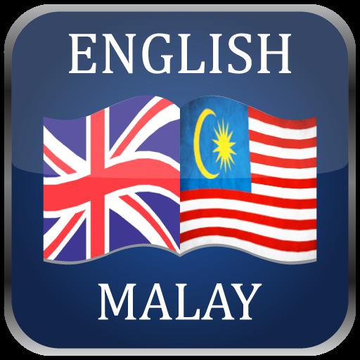Kamus Bahasa Inggeris Melayu Apk 1 4 Download For Android Download Kamus Bahasa Inggeris Melayu Apk Latest Version Apkfab Com