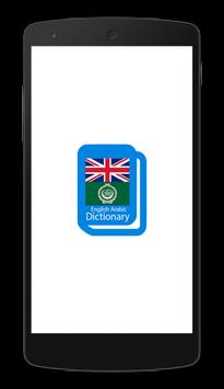 English Arabic Dictionary App poster