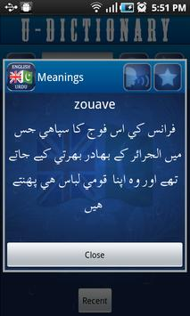 English Urdu Dictionary FREE screenshot 10