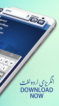 English Urdu Dictionary FREE screenshot 1
