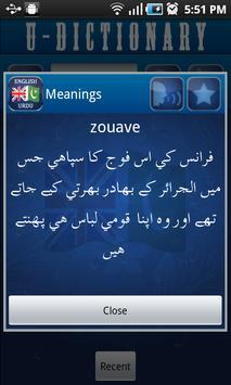 English Urdu Dictionary FREE screenshot 3